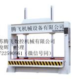 厂家直销木工冷压机 木工液压机 板式家具冷压机价格视频