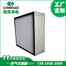 铝框、锌框纸隔板高效过滤器,铝隔板高温高效过滤器批发