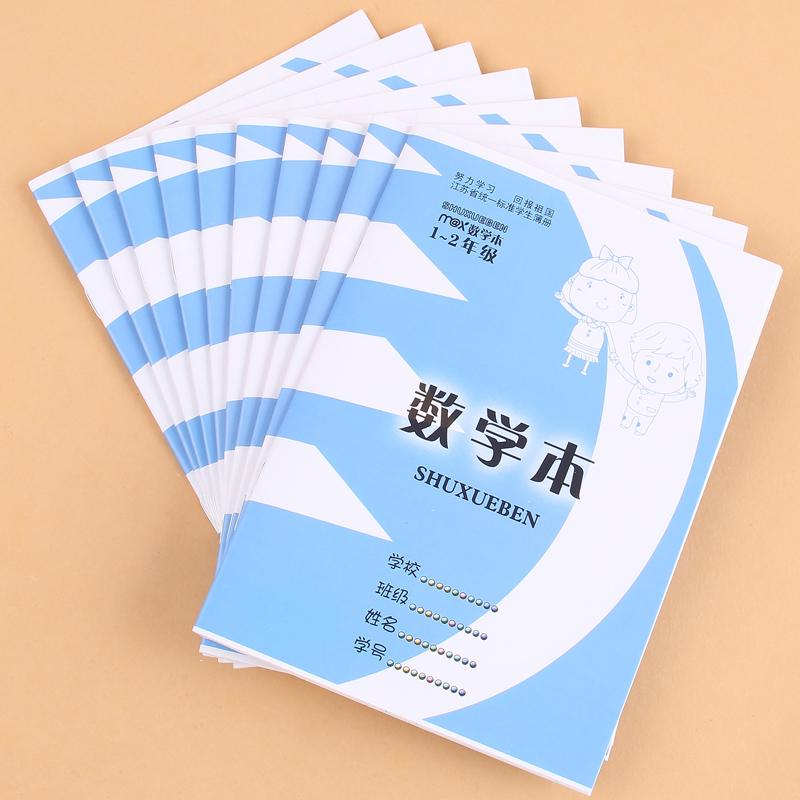 作业本 广州专业生产作业本厂家 广州作业本批发价 书本