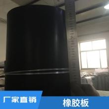 橡胶板出售无毒无味弹性好防静电垫工业用橡胶制品价格实惠橡胶板厂家直销图片