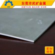 常年供应优质5052铝板5082铝板价格武矿大量出售各种铝板批发