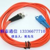 电信级光纤跳线 大方头光纤线