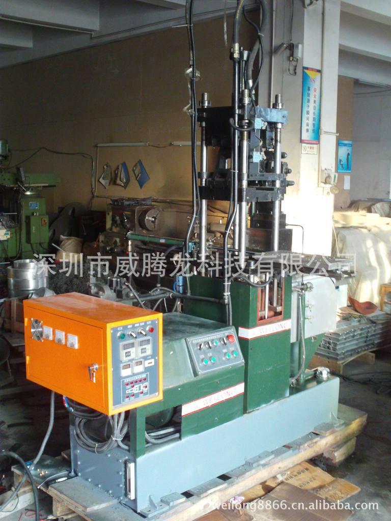 威腾龙压铸机、加强型锌合金压铸机、铜压铸机:压铸设备