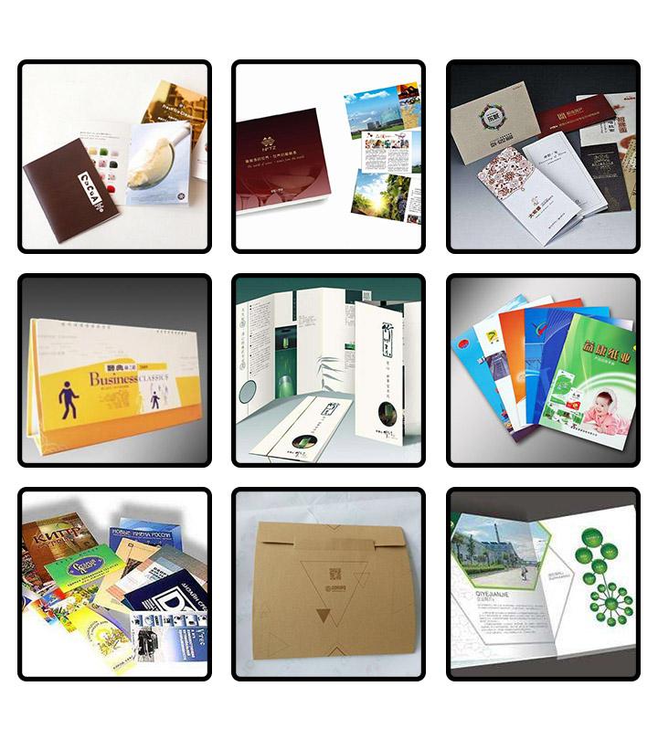 化妆品包装盒定制|化妆品包装包装盒设计|大连泽林包装印刷厂TEL13322216959 大连包装盒