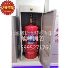 气体灭火设备  气体灭火设备厂家 气体灭火设备价格