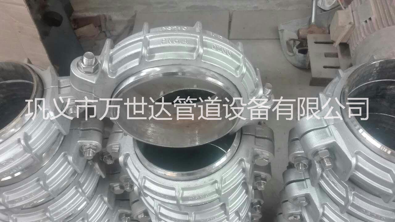 钢制柔性卡箍厂家 河南卡箍接头厂家 河南橡胶卡箍接头厂
