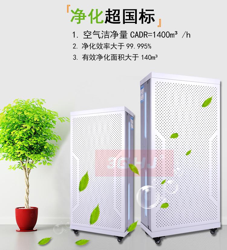 FFU空气净化器 家用空气净化