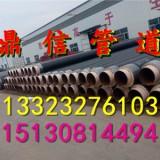抚顺聚氨酯发泡保温钢管价格