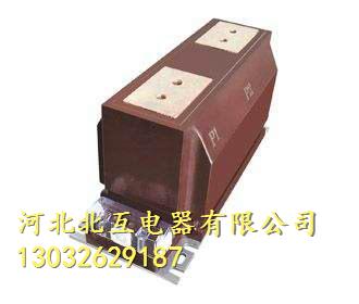 北京LZZBJ9-10高压互感器0.5/15/10P25原装现货 LZZBJ9-10互感器