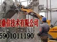 北京室内拆除公司哪家好 北京楼梯拆除公司 北京楼梯拆除项目 室内拆除支座拆除支撑梁拆除
