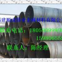 福州螺旋钢管1020*10