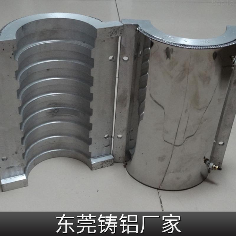 东莞铸铝厂家粘土湿砂型铝及铝合金材其他通用五金铸铝加工定制价格实惠厂家供应
