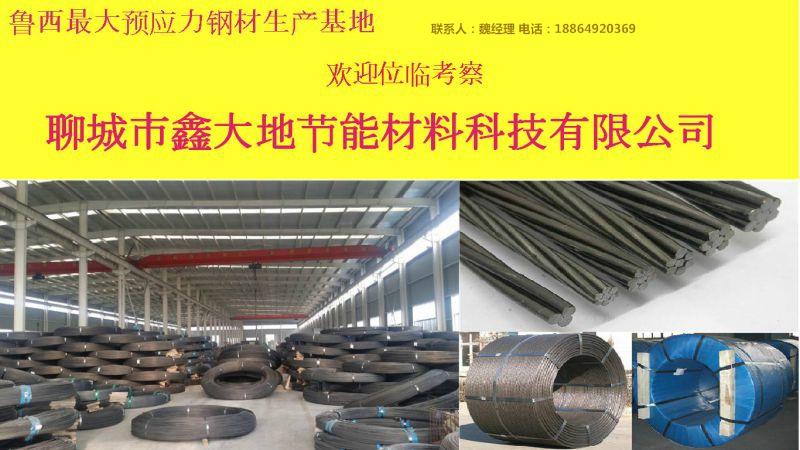 预应力钢丝生产厂家出口