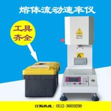ST-400B熔融指数仪,熔融指数检测仪生产厂家