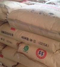 广州番禺废塑料亚克力胶头回收多少批发
