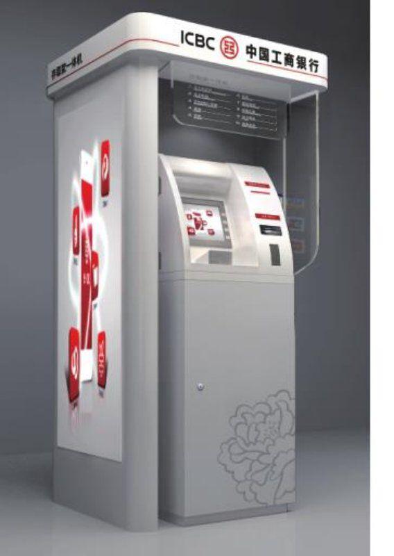 ATM机防护图片/ATM机防护样板图 (4)