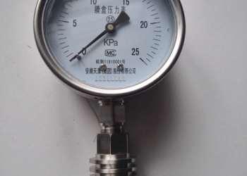 安徽电阻远传压力表生产厂家图片
