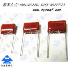 金属化聚丙烯薄膜电容器 金属化聚酯薄膜电容器CL21 335J400V P=27.5滤波 led灯具