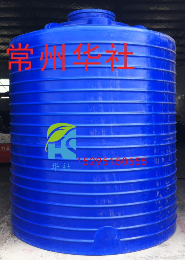 山东10吨PE塑料防腐储罐 10吨PE塑料水塔厂家供应