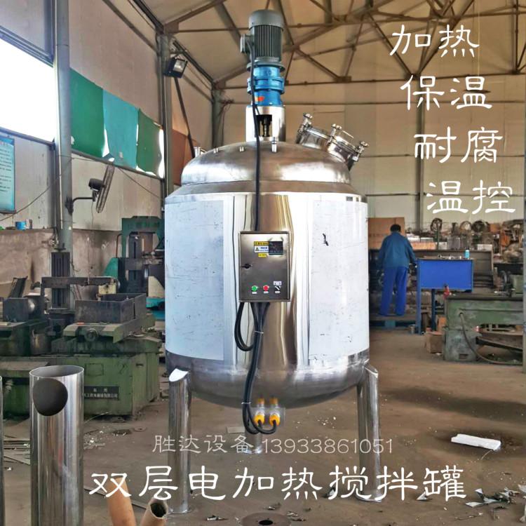 深圳供应500L液体搅拌罐加热反应釜