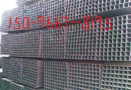 方管 矩形管 黑方管 昆明方管价格 方管昆明报价