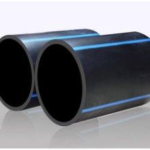 城镇生活用水管材_315PE给水管_自来水管报价厂家直销