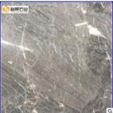 高品质菲尔普斯灰加厚大理石天然大理石生产厂家天然大理石批发天然大理石供应商天然大理石多少钱天然大理石哪家好