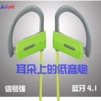 BH05蓝牙耳机运动跑步立体声运动耳机