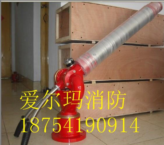 PL系列手动固定式泡沫-水两用炮 PL24-64泡沫-水两用炮 山东消防水炮