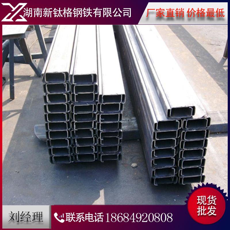 湖南q345e槽钢 镀锌槽钢 10#槽钢规格 u型槽钢价格 型材叉车门架槽钢 槽钢厂家