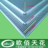 微孔吸音铝扣板价格图片