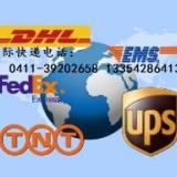 中国EMS邮政国际物流大连分公司电话是多少