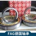机械零部件原装进口FAG德国轴承调心滚子轴承滾針軸承批发