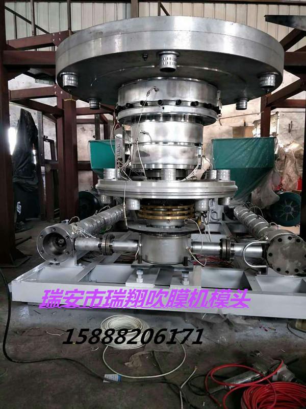 吹膜机模头 吹膜机配件系列 多层共挤旋转吹膜机模头