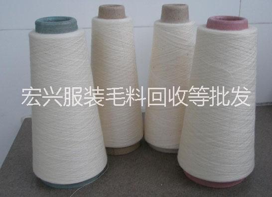 大量回收纺织原料销售