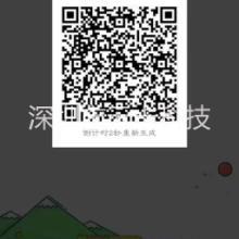 微信扫码公交刷卡机批发