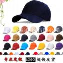 【厂家直销】鸭舌帽,工作帽图片