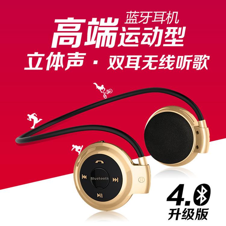 迷你无线运动蓝牙耳机4.0挂耳式 插卡头戴式 立体声 手机通用型