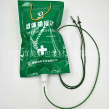 植物营养液吊针袋 大树输液吸嘴袋包邮 可挂式移栽生根液包装袋环保