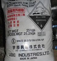 硫酸羟胺,现货大量长期供应