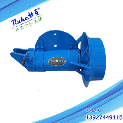 QJB型潜水搅拌机, 混合潜水搅拌机 ,低速推流系列,高速搅拌机