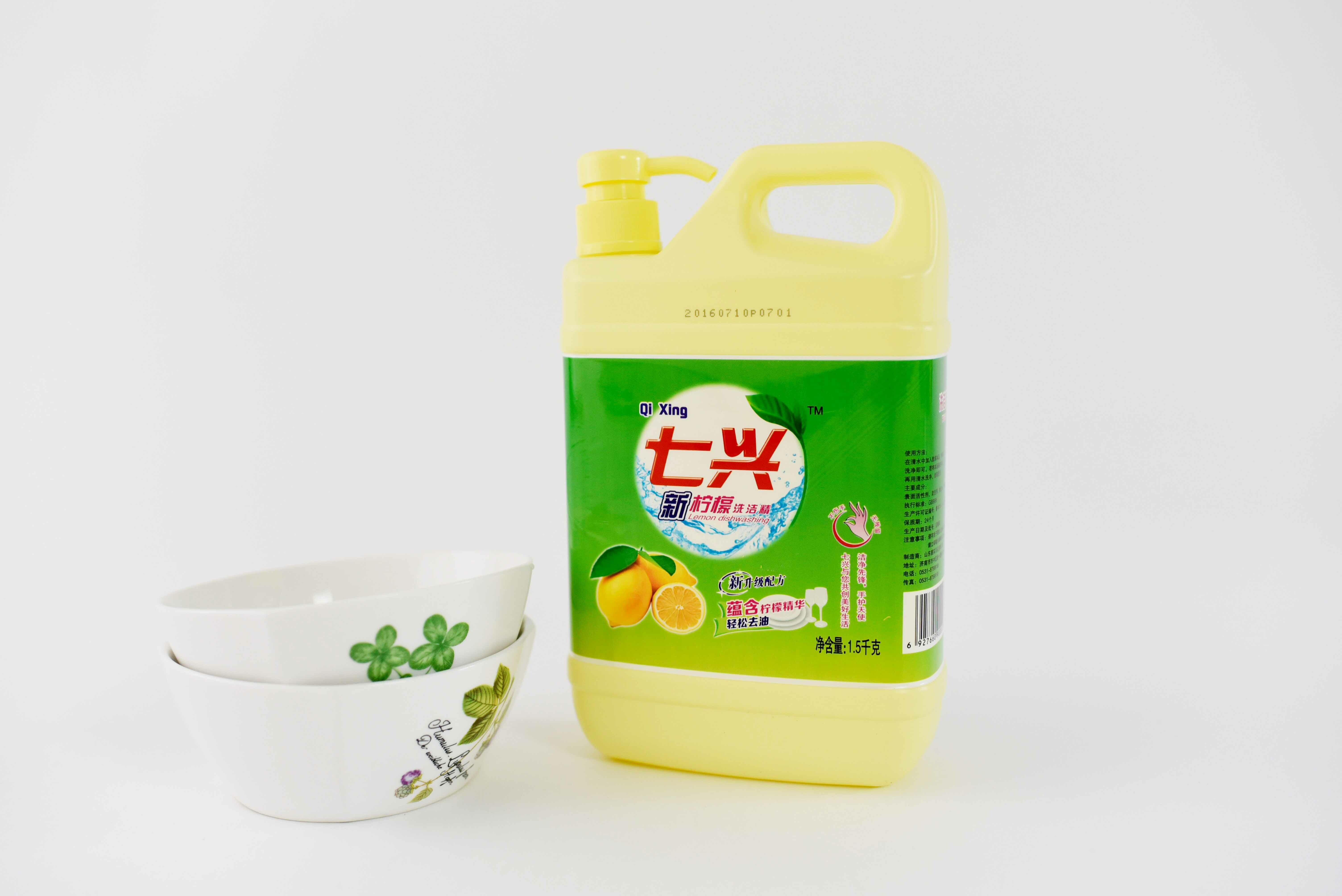 七兴餐具洗涤剂