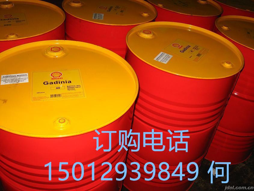 壳牌Shell Naturelle HF-E 15/32/46/68液压油