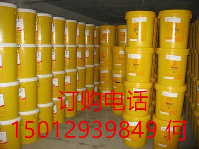 壳牌Shell Gadus S2 V20XKD 0润滑脂