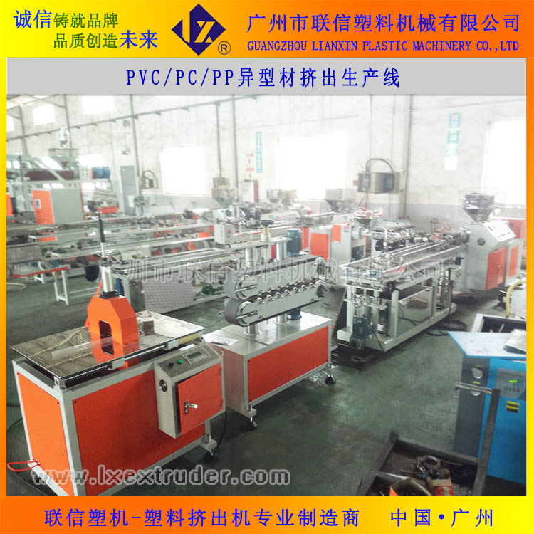 新款pp单螺杆管材挤出机,pp管材生产线,塑料管材设备 pp管材挤出机