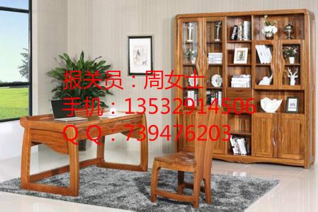 深圳家具进口报关公司