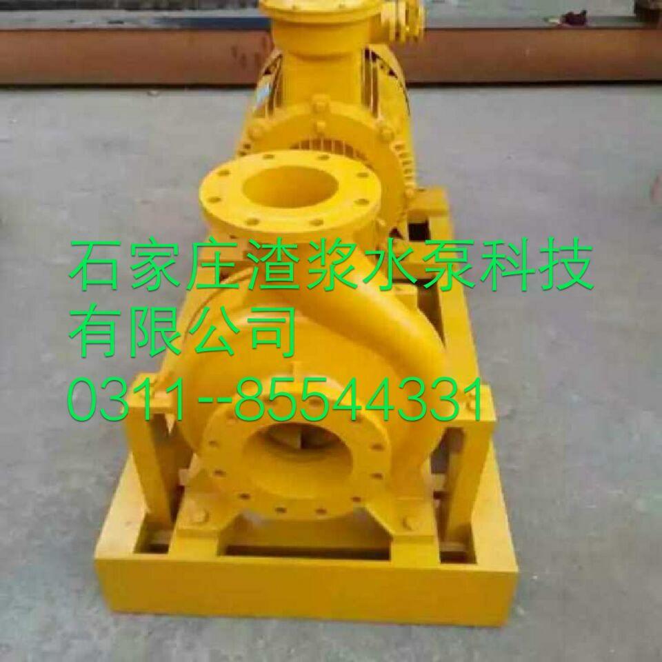 12/10ST-渣浆泵 12/10ST-渣浆泵 12/10ST-渣浆泵