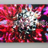 江苏LCD液晶拼接屏厂家-南京LCD液晶拼接屏厂家