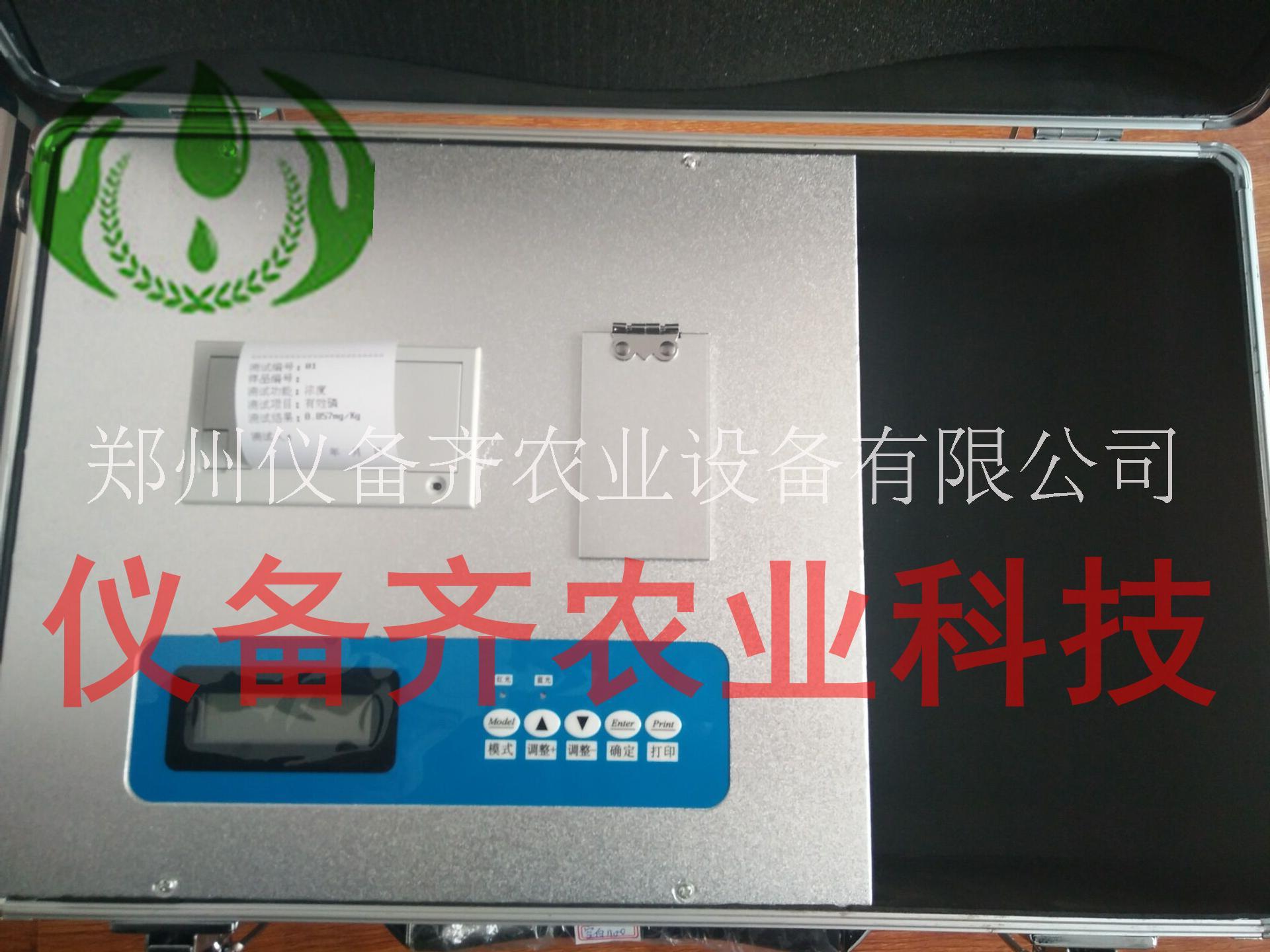 土壤养分检测仪YBQ-TR1型 检测土壤仪器 分析土壤成分