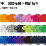 厂家直销T恤059